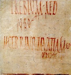 Electoral inscription Now hosed in Archeological Museum of Naples